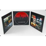DJ pack CD формата