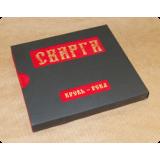 Дигибук CD с объемным карманом под буклет