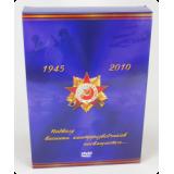 Коробка DVD формата для 3 амареев (amaray)