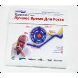 Индивидуальная упаковка на 5 DVD дисков