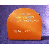 Креативный диджипак CD формата, 8 полос, на 3 диска